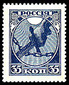 Russia 1918 CPA 1 stamp (Hand with a Sword Splitting a Chain against a Rising Sun).jpg