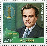 Russia stamp 2018 № 2415.jpg