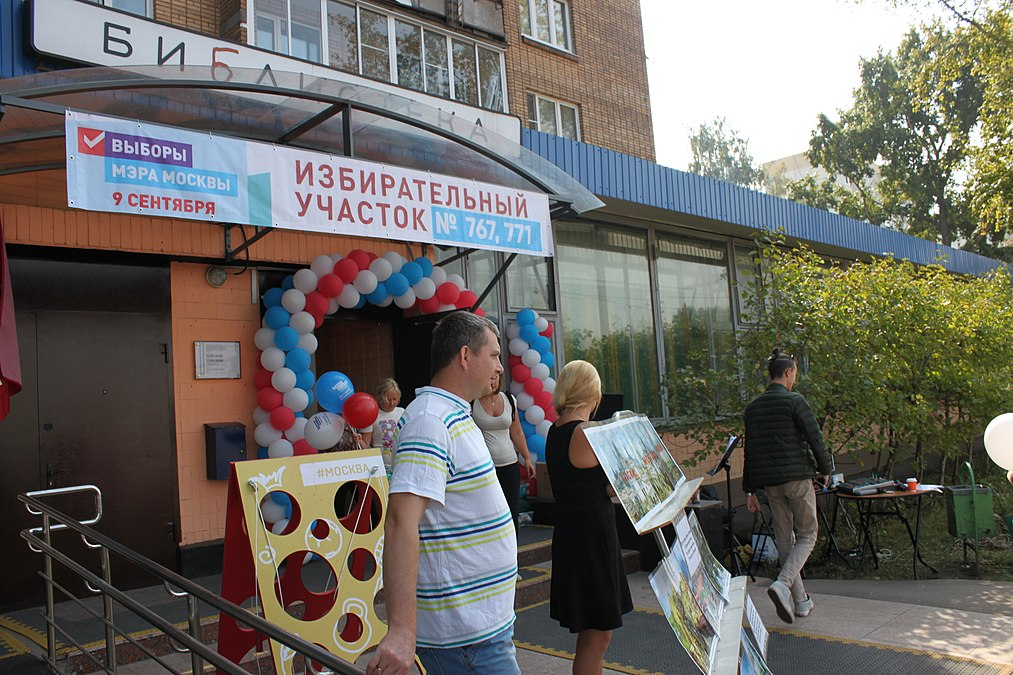 Russian Moscow election 2018 in SVAO 01.jpg