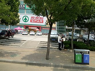 Spar (retailer) - Spar shop in Laiwu, China
