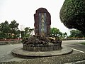 Sacred Ancient of Chientan 20120311.jpg