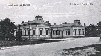 Israel Friedman of Ruzhyn - Partial view of the palace of the Grand Rabbi in Sadigura
