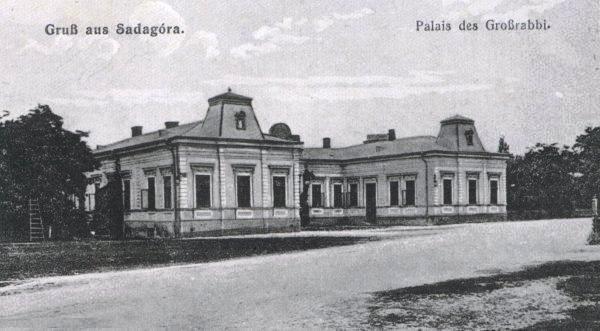 Sadigura rebbe's palace