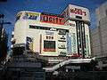 Sagami-Ono Okadaya-MORE'S 001.JPG