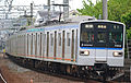 Sagami railway new 7000.JPG