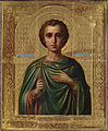Saint Bonifatius by Dm.Korin (1887 ? priv.coll).jpg