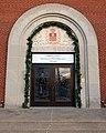 Saint Rocco Church (Cleveland, Ohio) - holy door.jpg