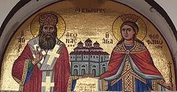 Saints Theona and Theofano in Saint Anastasia Monastery.jpg