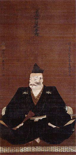Saitō Yoshitatsu