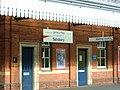 Salisbury station - panoramio.jpg