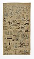 Sampler (Germany), 1697 (CH 18564241).jpg