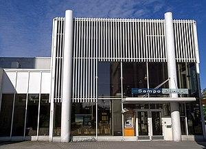Danske Bank - A Sampo bank in Tapiola in Finland