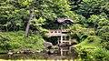 Sankei-en Gardens, Yokohama, Japan; 2014.jpg