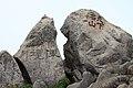 Sanqing Shan 2013.06.15 14-22-02.jpg