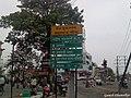 Sant Tukaram Maharaj Square, National Highway 6 - panoramio.jpg