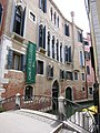 Santa Croce, 30100 Venezia, Italy - panoramio (122).jpg