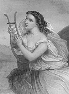 Sappho-drawing.jpg