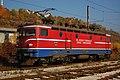 Sarajevo Railway-Station ZFBH 441-047 2011-10-31 (7).jpg