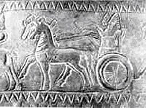 Sarduri II - Detail from quiver ascribed to Sarduri II