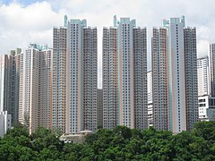 Sau Mau Ping South Estate.jpg