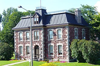Sault Ste. Marie Canal - Image: Sault Ste Marie Canal Admin Bldg
