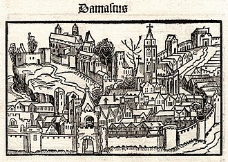 Woodcut of 1497 Schedel Damaskus 1497.jpg