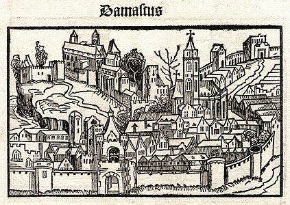 View of Damascus in Schedel's World History, woodcut by Michael Wolgemut in the very rare edition of 1497