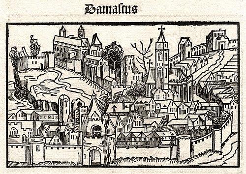 Schedel Damaskus 1497.jpg