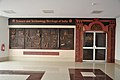 Science and Technology Heritage of India Gallery Entrance - First Floor Lobby - Science Exploration Hall - Science City - Kolkata 2016-02-23 0535.JPG