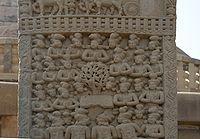 Sculpture on pillar, Sanchi.jpg