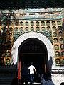 Sea of Wisdom Temple (21188532792).jpg