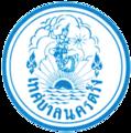 Seal of Trang.png