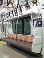 Seat of JR E233.jpg