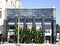 Security-First National Bank of Los Angeles.jpg