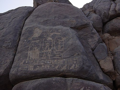 Sehel Inscriptions, in island's granite boulders.