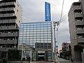 Seibu Shinkin Bank Hamadayama Branch.jpg