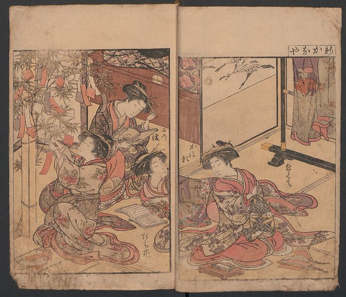 File:Seiro Bijin Awase Sugata Kagami-Mirror of the Beautiful Women of the Yoshiwara Brothels MET JIB31 005.jpg