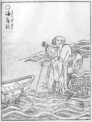 "Umi zatō - ""Umi zatō"" from the Gazu Hyakki Yagyō by Toriyama Sekien"