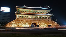 Namdaemun Gate At Night In Seoul