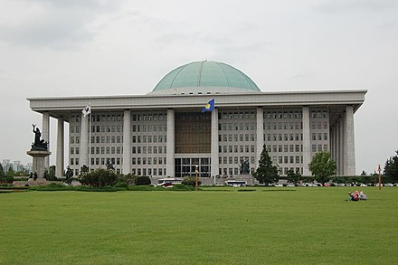 The National Assembly of South Korea Seoul-National.Assembly-01.jpg