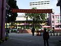 Seoul Chinese Elementary School 韓國漢城華僑小學 (5508238435).jpg