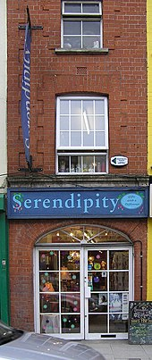 photo : boutique Serendipity