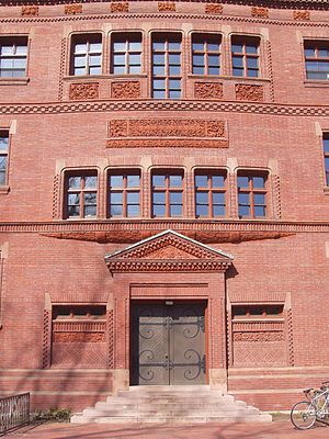 Sever Hall - Image: Sever Hall (Harvard University) east facade entry