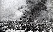Shanghai1937city zhabei fire