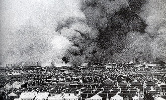 Battle of Shanghai - Zhabei district on fire