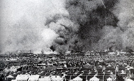 Zhabei District on fire. Shanghai1937city zhabei fire.jpg