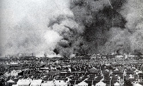 Shanghai1937city zhabei fire