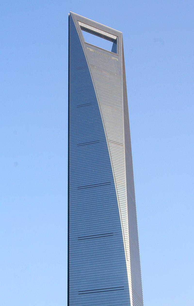 Shanghai World Financial Center Far.jpg