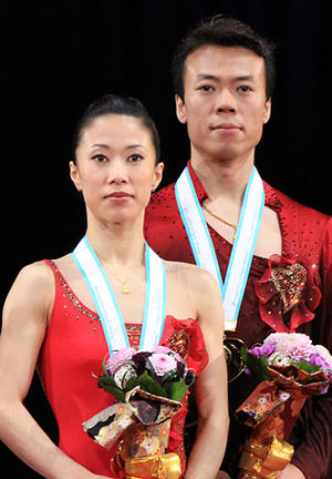 Shen Xue and Zhao Hongbo at the 2009-2010 Gran...