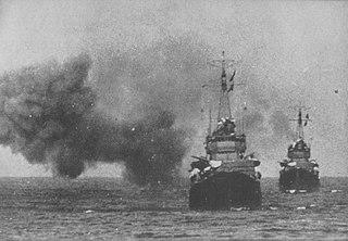 Japanese destroyer <i>Shigure</i> (1935)
